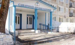 Сыктывкарского государственного университета