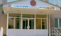 Азнакаевский