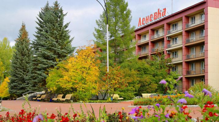 Санаторий Леневка: цены, фото, описание, лечение, отзывы ...