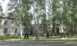Егоршинский