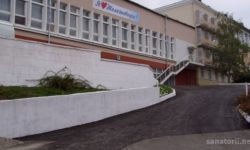 Железноводская клиника