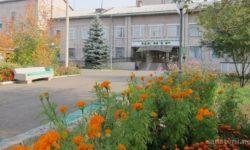 Черногорский социально-оздоровительный центр имени А.И.Лебедя