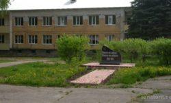 Бобыльский